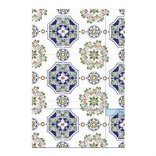 Azulejo Sevillano JEREZ 20x30 cm JEREZ COLLECTION ZOCALO - 1.5m² Ribesalbes