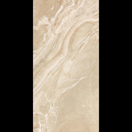 Carrelage rectifié beige marbré Brecha 44.3x89.3 cm -   - Echantillon - zoom