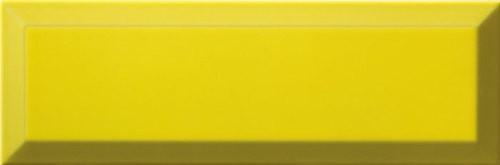 Carrelage Métro biseauté 10x30 cm limon jaune brillant -    - Echantillon - zoom