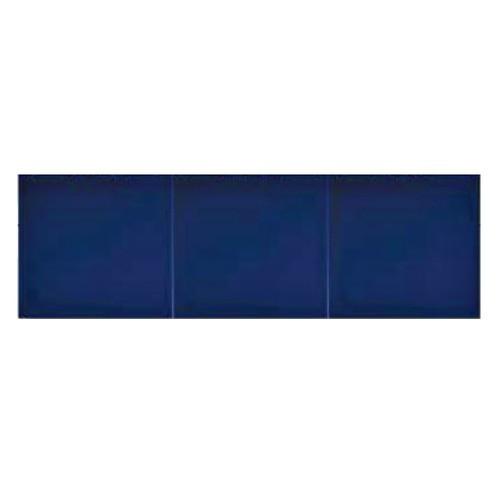 Azulejo Sevillano Liso Azul 15x20 carreau bleu marine -  - Echantillon - zoom