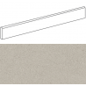 Plinthe aspect terrazzo GALBE CREME CREMA  9,4X60- 1 Unités