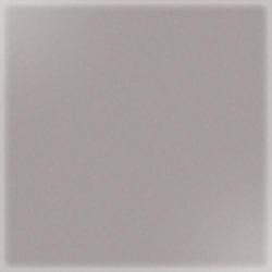 Carrelage uni 20x20 cm marron brillant PIOMBO - 1.4m² CE.SI