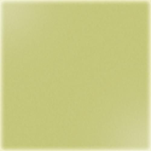 Carrelage uni 20x20 cm brillant TITANIO - 1.4m² CE.SI