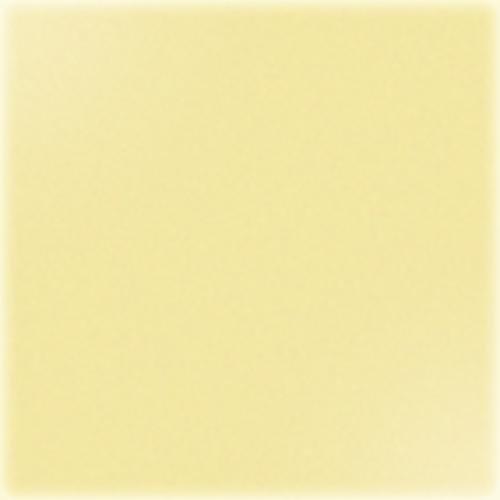 Carrelage uni 20x20 cm jaune brillant ZIRCONE - 1.4m² CE.SI